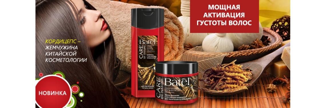 Шампунь с экстрактом кордицепса для увеличения густоты волос